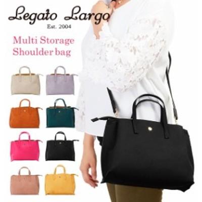 ショルダーバッグ レガートラルゴ Legato Largo  通販 レディース おしゃれ かわいい 黒 ブラック 茶色 キャメル ベーシック シンプル