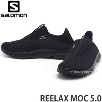 サロモン REELAX MOC 5.0 カラー:BLACK/BLACK/BLACK