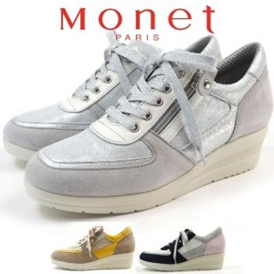 【送料無料】 Monet モネ カジュアル 21135 レディース