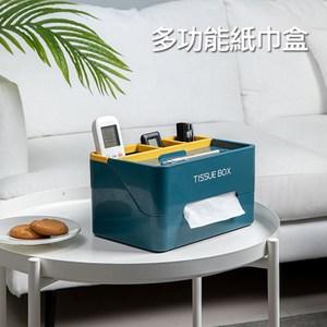桌面多功能收納紙巾盒 面紙盒 手機架/ 收納遙控器黃色+藍色