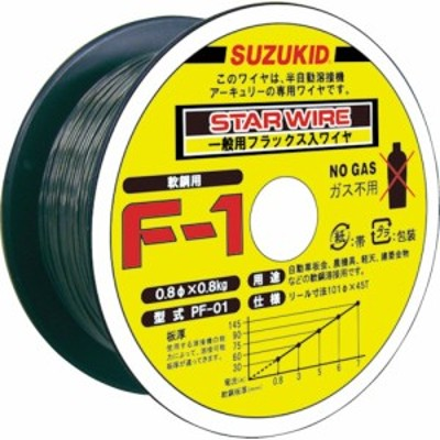 SUZUKID(スズキッド) ノンガス軟鋼1.2φx0.8kg 1巻 PF-03