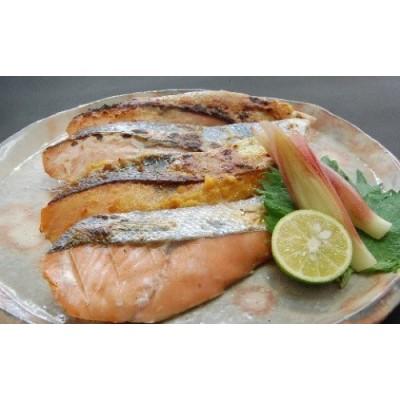 ブランド銀毛鮭「銀聖」4種の味の切身(70g×各3袋)[B01-027]