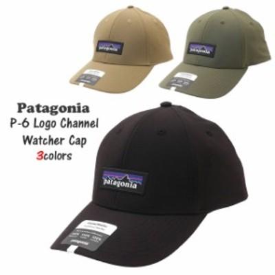 新品 パタゴニア Patagonia 21FW P-6 Logo Channel Watcher Cap ロゴ チャンネル ウォッチャー キャップ 38270 21FA ヘッドウェア