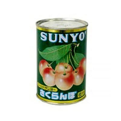 業務用 サンヨー堂 さくらんぼ 枝付き 4号缶 425g 製菓用 製菓