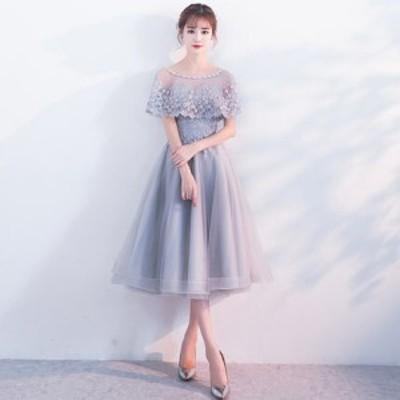 結婚式 パーティードレス 袖あり 大きいサイズ 結婚式のドレス レース 20代 30代 40代 結婚式 ワンピース パーティードレス 結婚式 結婚