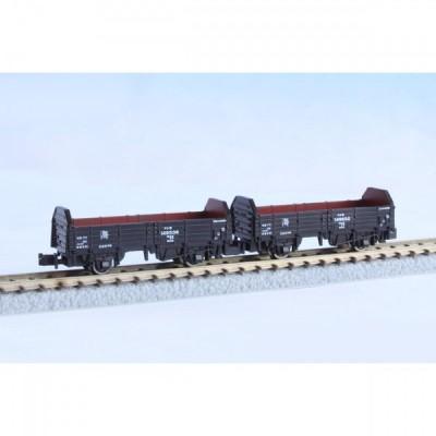 ロクハン 国鉄 トラ45000形貨車 海 2両セット【オンライン限定】