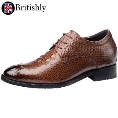 Britishly(ブリティッシュリィ) Rayners British Crocodile Brown 6cmアップ 英国式シークレットシューズ