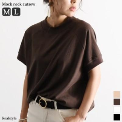 モックネックフレンチラグランコットンロング丈カットソー レディース トップス Tシャツ 半袖 綿100% ヘビーウェイト シンプル 無地 秋