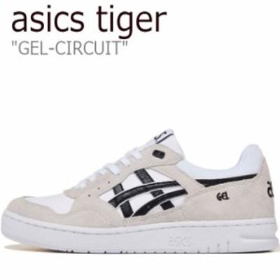 アシックスタイガー スニーカー asics tiger GEL-CIRCUIT ゲル サーキット ホワイト ブラック 1193A101-101 シューズ