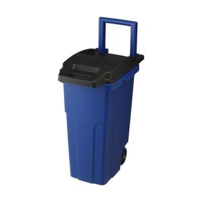 リス 大型 ゴミ箱 キャスターペール ブルー 45L 2輪 排水栓付き 日本製 45C2