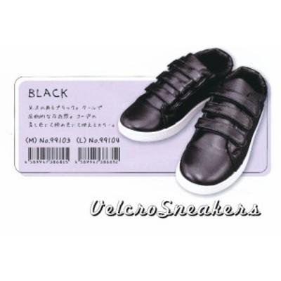 『ベルクロスニーカー』(ブラック)レディース 靴 ジップ