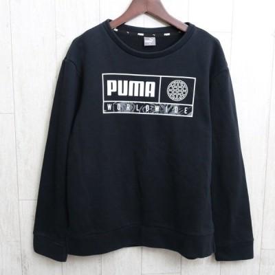 【美品】 プーマ  PUMA  キッズ 160サイズ トレーナー 【中古】