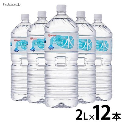 富士山の天然水2L×12本