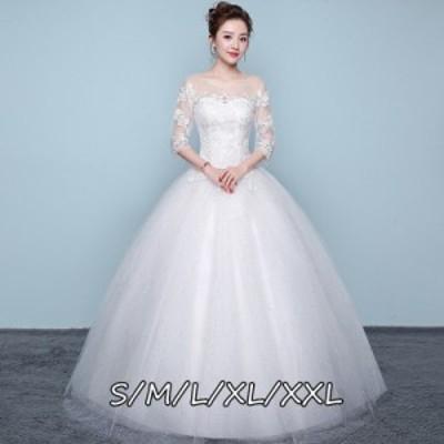 結婚式ワンピース 白ドレス ウェディングドレス 花嫁 ドレス 華やかな花柄レース 丸襟 五分袖 レースドレス ホワイト色
