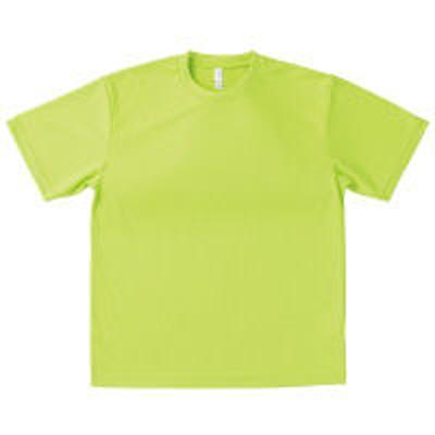 ボンマックスボンマックス ドライTシャツ ライトグリーン XS MS1136-21(直送品)