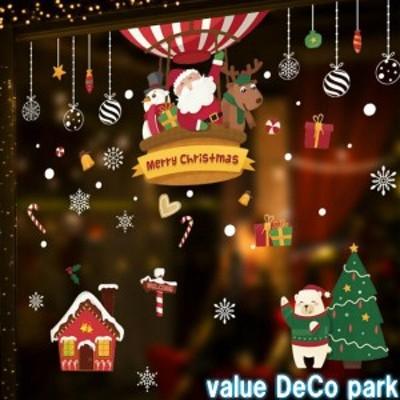 ウォールステッカー クリスマス サンタ クリスマスツリー ステッカー トナカイ サンタクロース ガラス 飾り 壁紙 おしゃれ 動物 お得 ハ