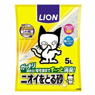 ライオン ペットキレイ ニオイをとる砂 5L