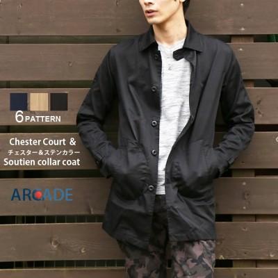 チェスターコート メンズ ロングコート メンズ コート アウター ステンカラーコート メンズ カジュアル ビジネスコート フォーマル ジャケット スプリングコート メンズ ステンカラー コート メンズ