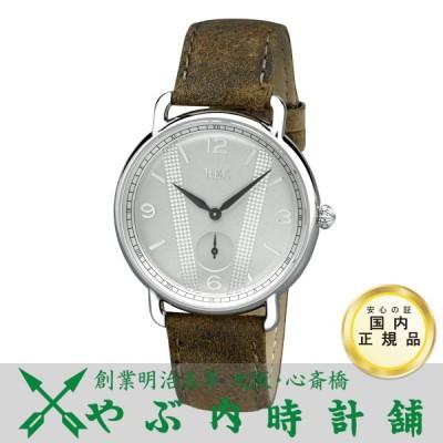 REC Watches The Cooper C2 レック クーパー C2 イギリスの自動車ミニの部品を使った時計