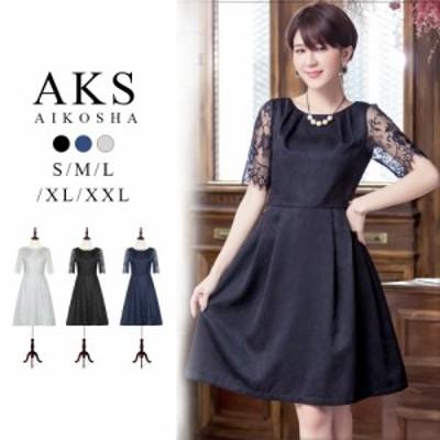 【送料無料】パーティードレス ワンピース イブニングドレス フォーマル かわいい SPRING 春 グレー ブラック ネイビー S M L XL XXL
