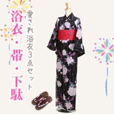 浴衣 レンタル NT-y056 浴衣3点セット☆浴衣・帯・下駄☆黒色/紫ラメバラ 送料無料