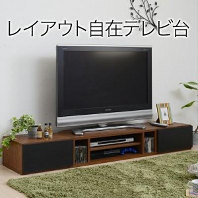 テレビ台 伸縮 コーナー ローボード 自由にレイアウトできる テレビボード テレビラック 伸縮