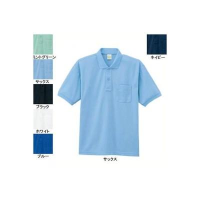 自重堂 85254 エコ製品制電半袖ポロシャツ L・サックス016 作業服 作業着 春夏用