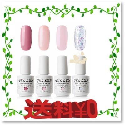 〈春シリーズ〉 Gellen ジェルネイル カラージェル 4色セット ポリッシュタイプ 8ml UV/LED対応 ピンク ラメ