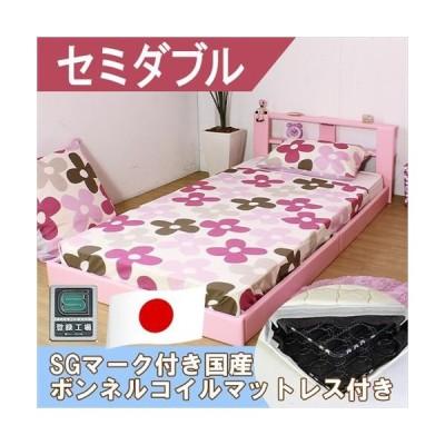 ベッドフレーム ベッド おしゃれ セミダブル オールレザー貼り棚付きフロアベッド ブラウン セミダブル 日本製ボンネルコイルマットレス付き オール日本製