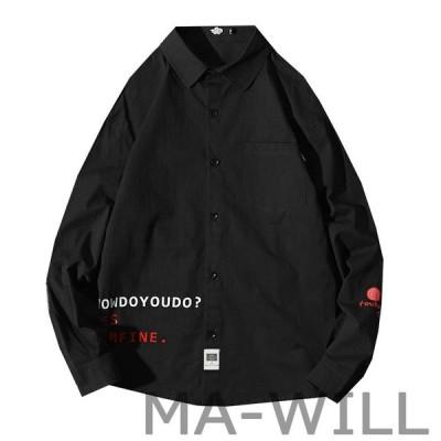 シャツ メンズ 長袖 無地 大きいサイズ ワイシャツジャケット コットンカジュアル オシャレビジネス カジュアル