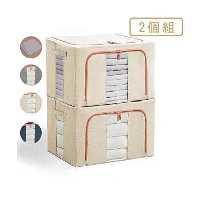 収納ケース 衣類,Eascity 22L 無臭綿麻 (39×29×20cm)内側撥水加工 防塵 収納ボックス 衣類 折りたたみ 取っ手付き