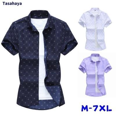 シャツ メンズ 半袖 カジュアルシャツ チェック 爽やか 夏シャツ 男性 大きいサイズ トップス お兄系 リゾート 夏服 M-7XL