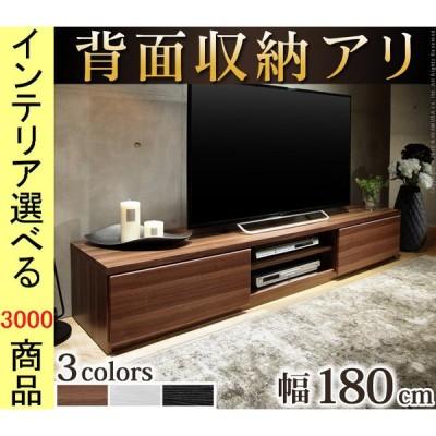 テレビ台 180×39.5×30.5cm 壁面用 キャスター付き 引き出し収納タイプ ウォールナット・ホワイト・ブラック色 YNM0600076