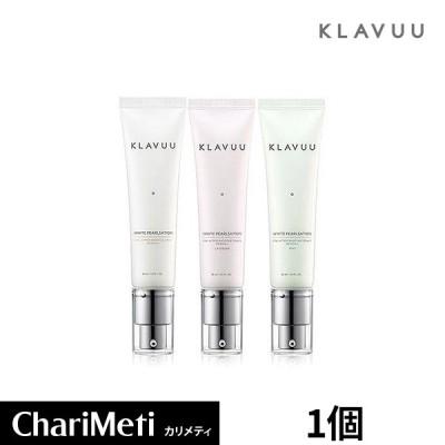 【新入荷】クラビュー ホワイトパールセ—ション バックステージ クリーム 3色 KLAVUU Actress Backstage Cream/ベースメイク カバー力/韓国コスメ