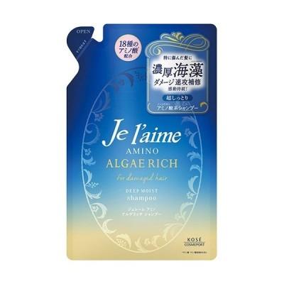 ジュレーム アミノ アルゲリッチ シャンプー ディープモイスト つめかえ ( 350ml )/ ジュレーム