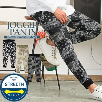 ジョガーパンツ メンズ 総柄 プリント ペイズリー 幾何学模様 スウェットパンツ リブ ストリート