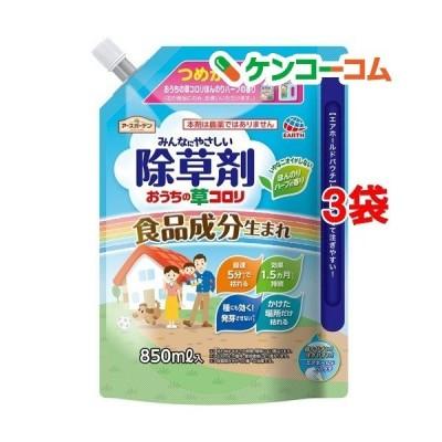 アースガーデン みんなにやさしい除草剤 おうちの草コロリ つめかえ ( 850ml*3袋セット )/ アースガーデン