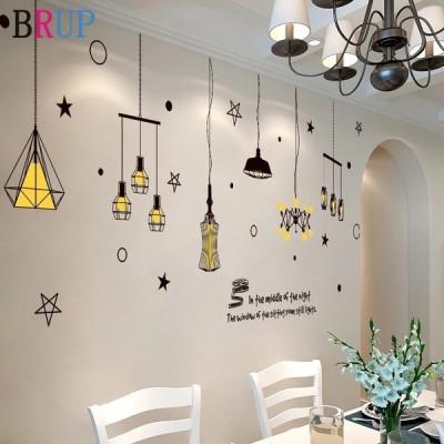 ウォールステッカー 大きい 壁紙 ランプ おしゃれ かわいい 子供部屋 インテリア アート 巨大 240cm