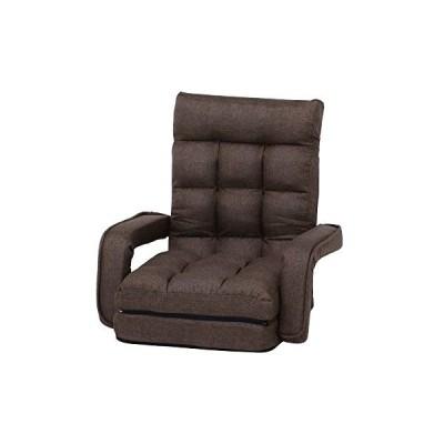 不二貿易 4WAY座椅子 42段ギア ポリエステル ダークブラウン
