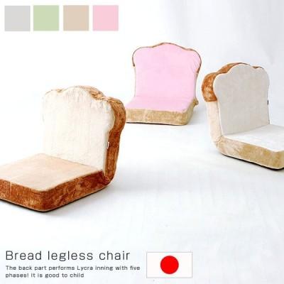 食パン トースト メロンパン 座椅子