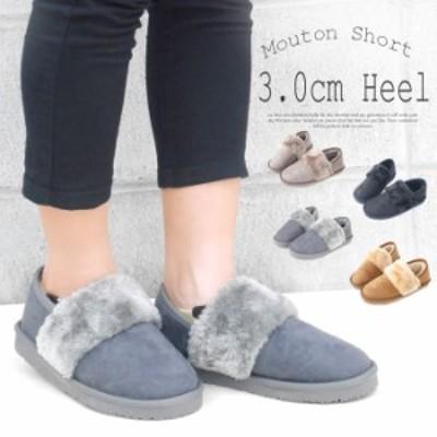 ブーツ 1800円→値下げ ムートン ショート もこもこ 暖かい ボア (1Fk) フラット ローヒール 3.0cm SC-12543
