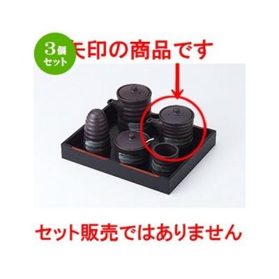 3個セット 盆付カスター 和食器 / 鉄結晶汁次(小) 寸法:6.5 x 7cm ・ 140cc