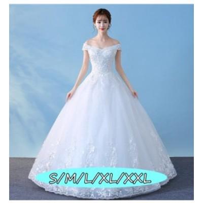 ウェディングドレス 結婚式ワンピース きれいめ 花嫁 ドレス 大人の魅力 高級刺繍 ハイウエスト Aラインワンピース 白ドレス