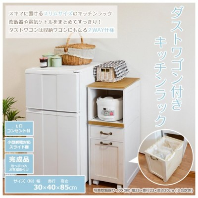 キッチンラック ラック キッチン収納 台所 棚 炊飯器 キャスター付き 1段ラック ダストワゴン付き カントリー調 白 ホワイトウォッシュ MUD-5900WS