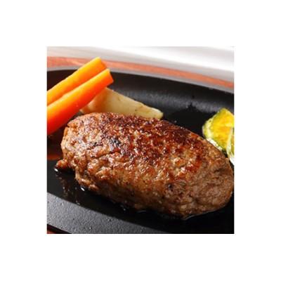 【2631-0050】【限定350セット】牛の里 ビーフハンバーグ110g×10個、特製ソースの詰合せ