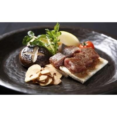 松浦食肉組合厳選A4ランク以上長崎和牛サイコロステーキ500g