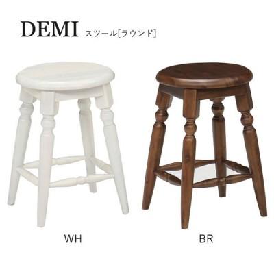 DEMI(デミ) スツール ラウンド WH/BR