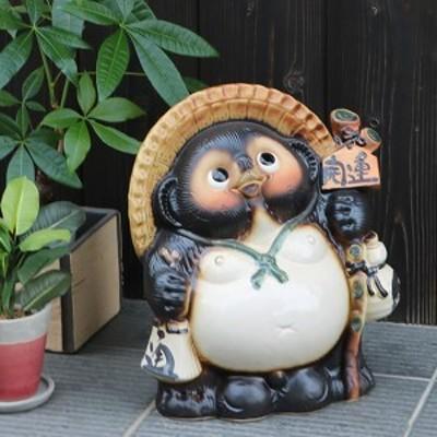 たぬき 置物 名入れ 11号開運狸 信楽焼縁起物やきもの 和風 陶器 【手作り】