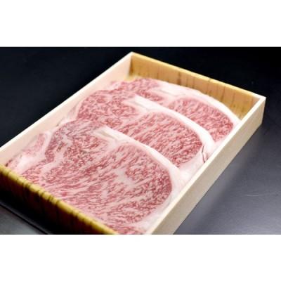 鳥取和牛 サーロインステーキ  450g 和牛 肉 牛肉 敬老の日 A4 A5  牛肉 食品 黒毛和牛 ロース ステーキ 150g×3枚 黒毛 和牛 ロース お取り寄せ お歳暮 ギフト