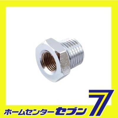 ブッシング 2M×1F NB-1021藤原産業 [電動工具 エアーツール 配管継ぎ手 ねじ]